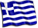 greek_flag.png, 5.6kB